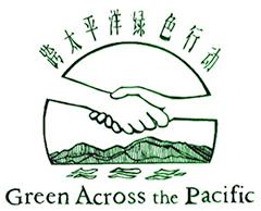 logo-green-240