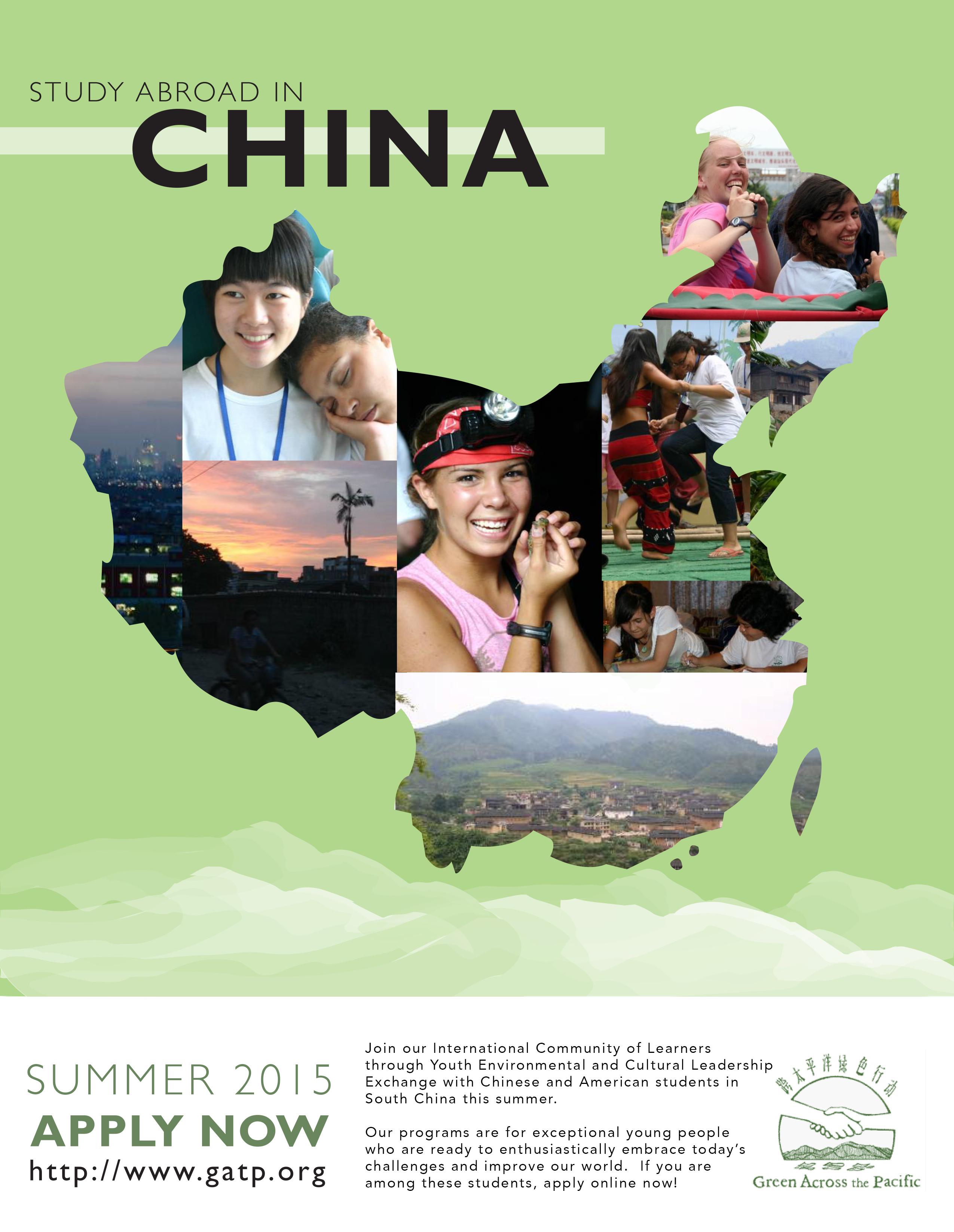 GATP_China_15_Poster